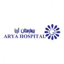 بیمارستان آریا مشهد