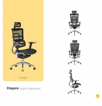 صندلی مدیریتی کد : T 11-21