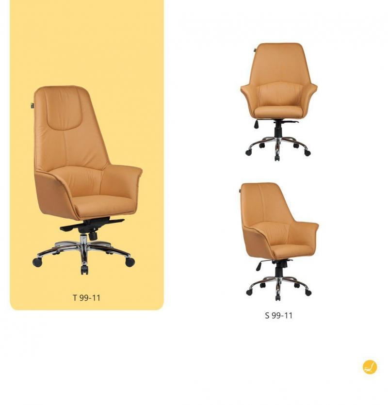 صندلی مدیریت کد : T 99-11