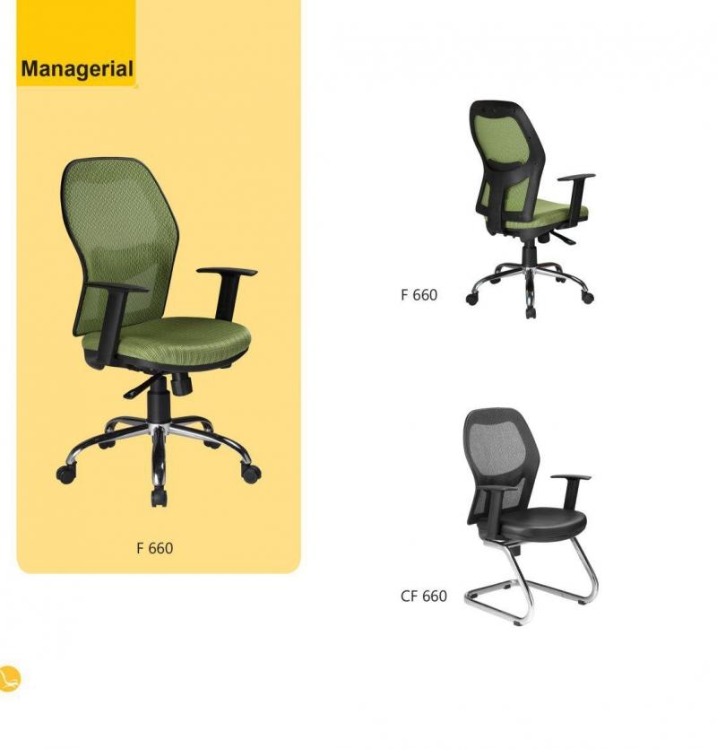 صندلی مدیریتی کد : F 660