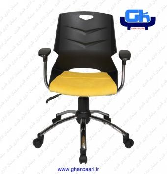صندلی کارمندی راحتیران کد  : F 430 T