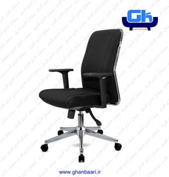 صندلی کارشناسی راحتیران کد : S8310