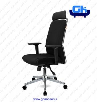 صندلی مدیریت راحتیران کد : T8110