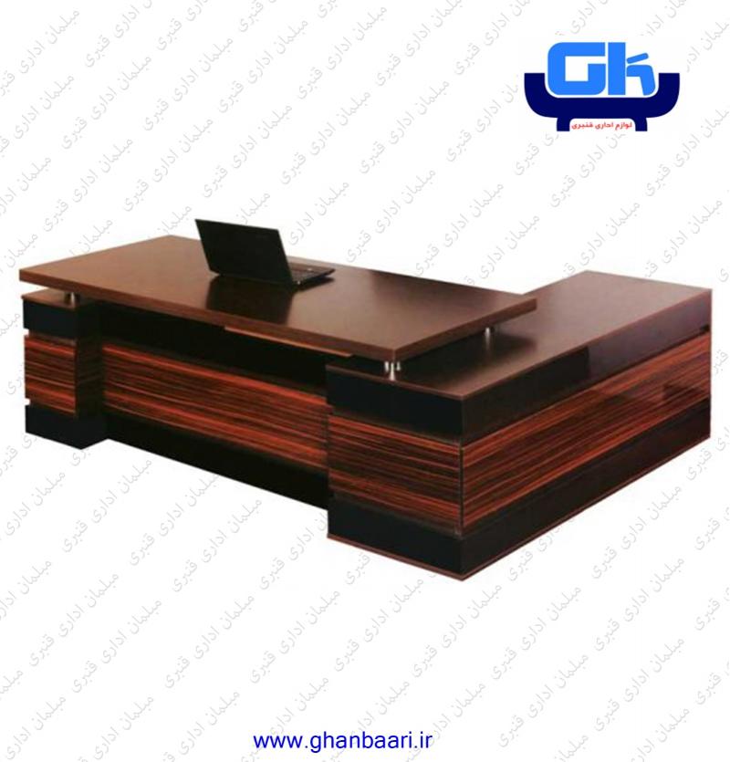 میز مدیریت AFRID کد : ML02