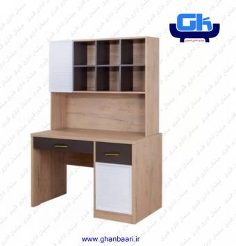 میز چند کاره مدل : MK03