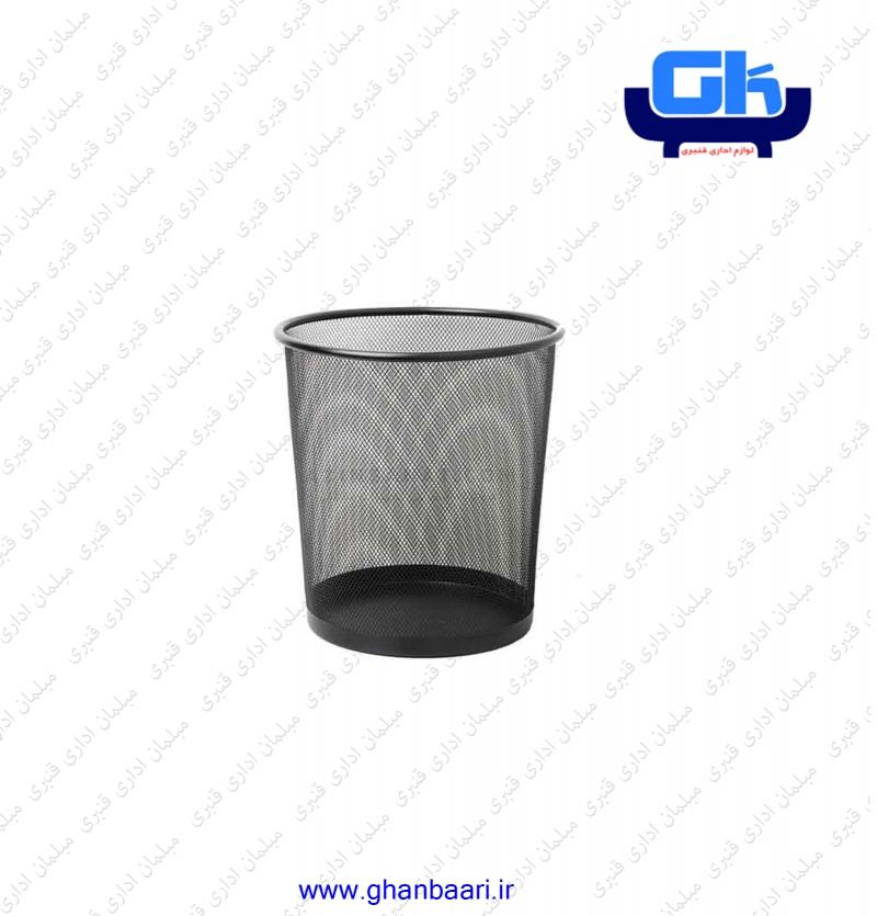 سطل زباله توری فلزی