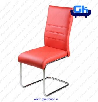 صندلی نهارخوری راحتیران مدل : C801