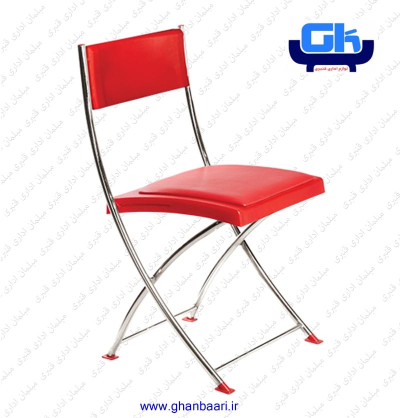 صندلی نهارخوری راحتیران مدل : C750T
