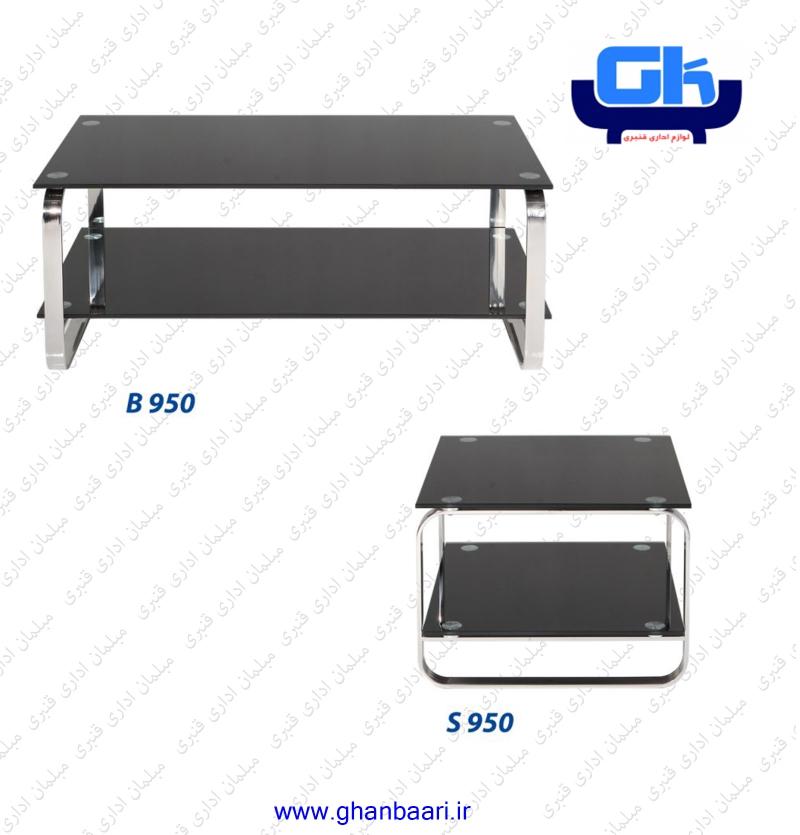 جلو مبل اداری راحتیران مدل : B950-S950