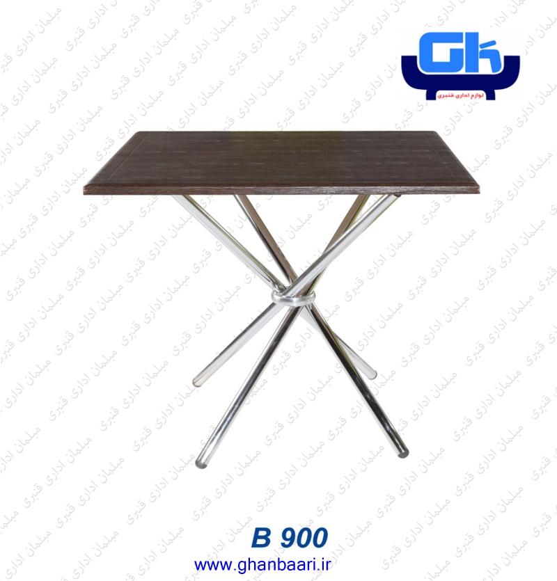 میز نهارخوری راحتیران مدل : B900