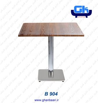 میز نهارخوری راحتیران مدل : B904