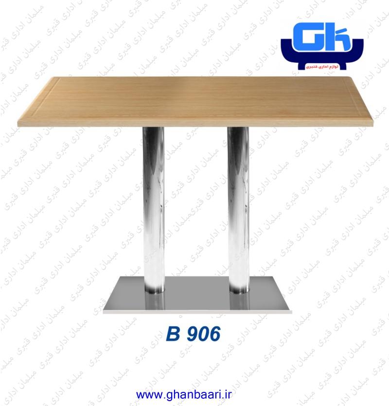 میز نهارخوری راحتیران مدل : B906