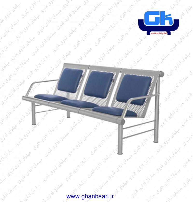 صندلی انتظار راد سیستم مدل : W902-3