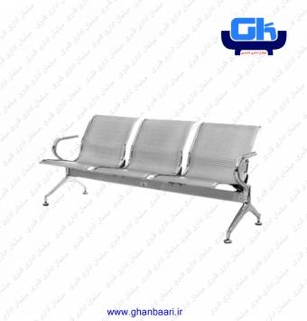 صندلی انتظار راد سیستم مدل : W906-3