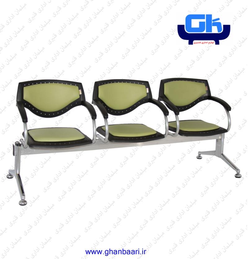 صندلی انتظار راحتیران مدل : W505T