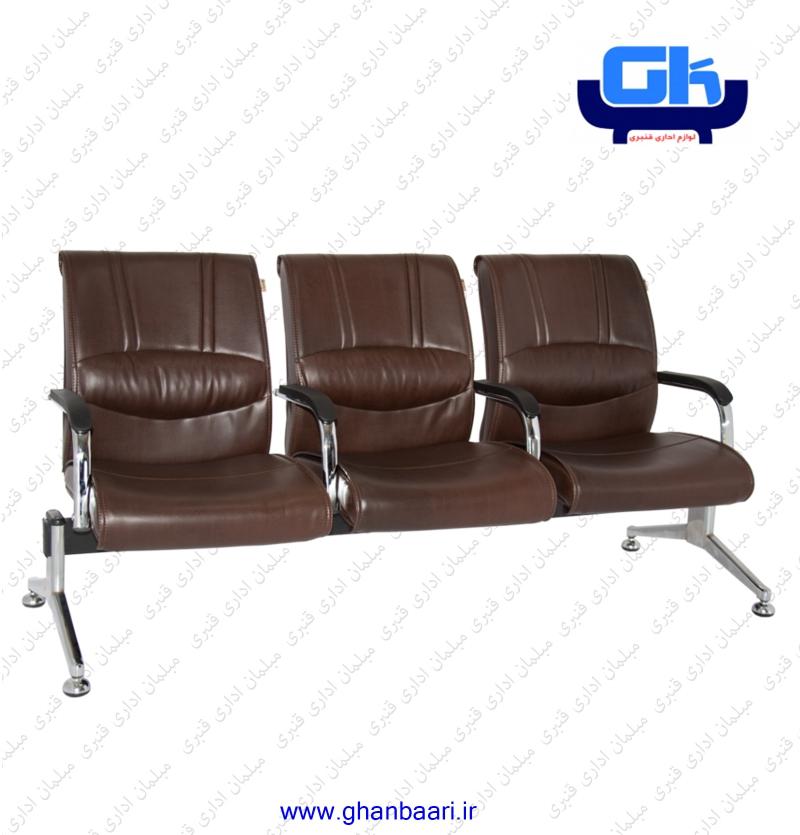 صندلی انتظار راحتیران مدل : W6000