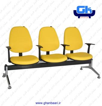 صندلی انتظار راحتیران مدل : WF701P