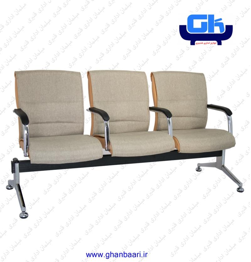 صندلی انتظار راحتیران مدل : W3310