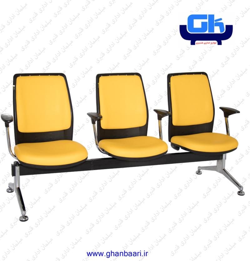 صندلی انتظار راحتیران مدل : WF605