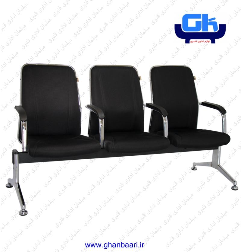 صندلی انتظار راحتیران مدل : W8110