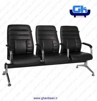 صندلی انتظار راحتیران مدل : W1151