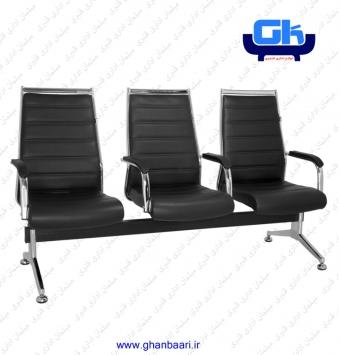 صندلی انتظار راحتیران مدل : W7120