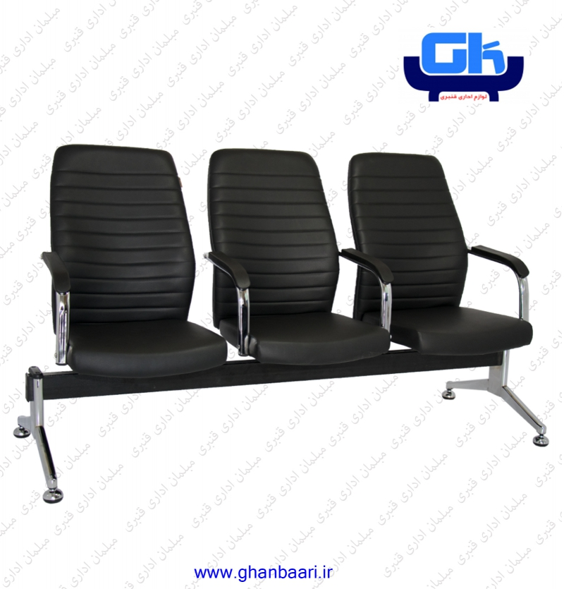 صندلی انتظار راحتیران مدل : W4120