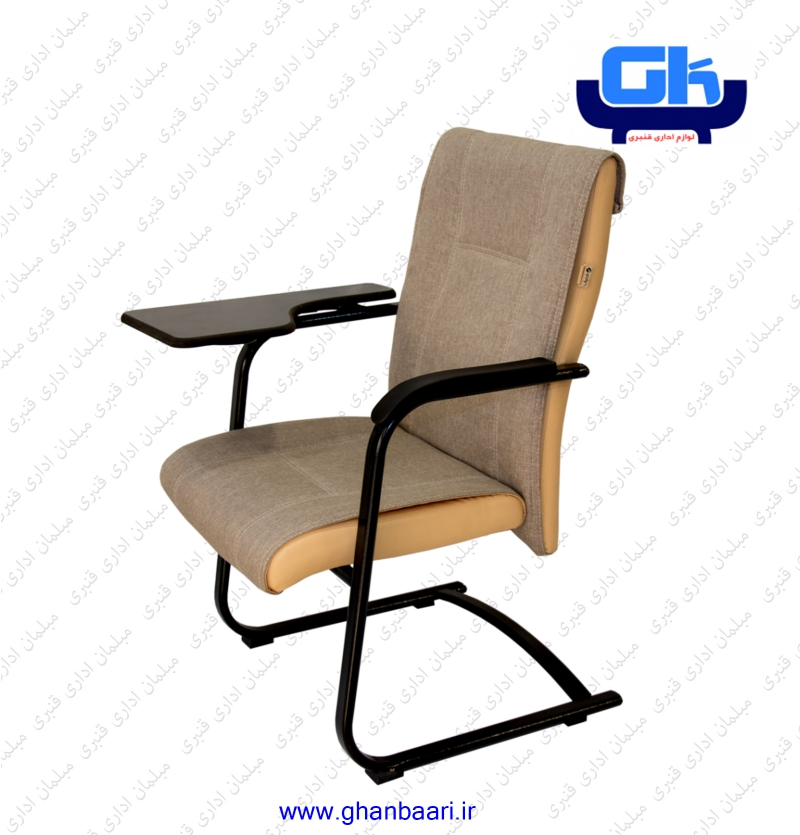 صندلی تحصیلی راحتیران مدل : C3310A