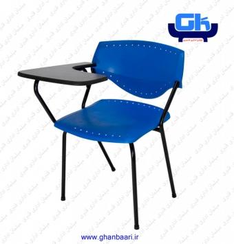 صندلی تحصیلی راحتیران مدل : A540P