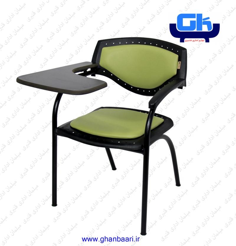 صندلی تحصیلی راحتیران مدل : A530T
