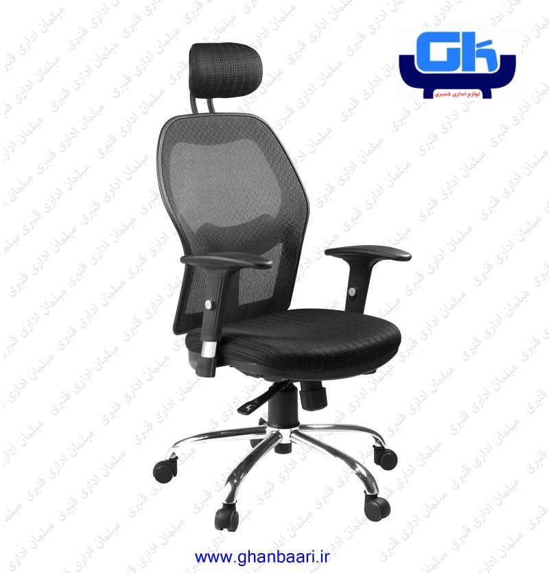 صندلی مدیریتی کد : T 55-11
