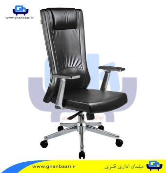 صندلی مدیریت کد : T 7000
