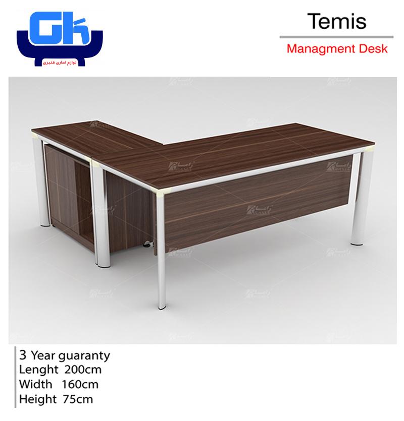میز مدیریت راما مدل : Temis