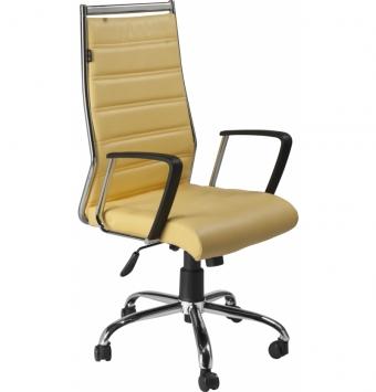 صندلی کارشناسی ، کارمندی کد : S 7120